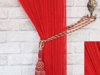 Красные шторы